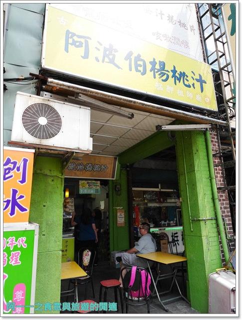西門町美食小吃施福建好吃雞肉楊桃冰阿波伯冬仙堂楊桃汁飲料老店image014