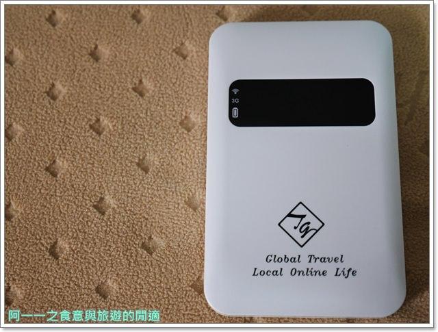 香港wifi行動上網分享jetfi無線3g網路吃到飽image011