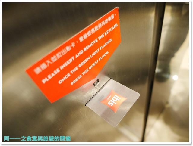 香港旅遊住宿飯店宜必思ibis中上環酒店機場快線image023