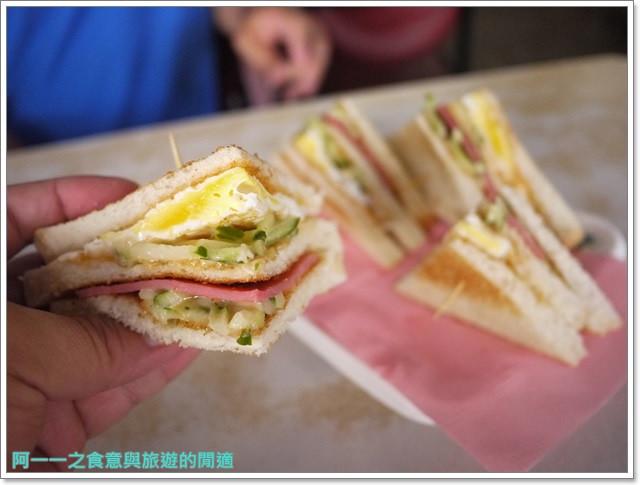 台東美食明奎早餐店春牛豆漿大王宵夜image019