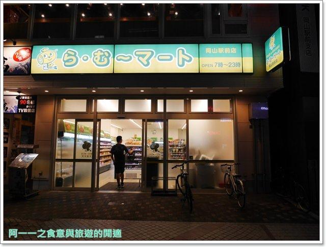 日本岡山住宿.岡山後樂園飯店.岡山車站.交通方便image011