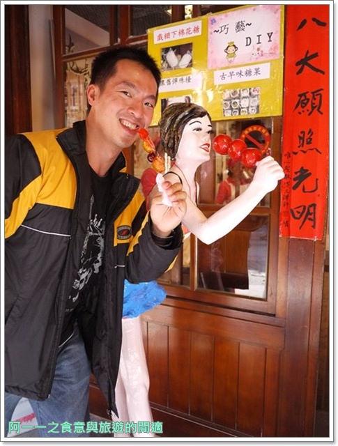 宜蘭傳藝中心糖蔥糖葫蘆image049