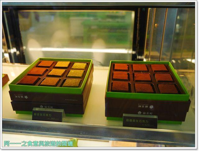 木柵貓空纜車美食下午茶貓茶町鐵觀音霜淇淋夢幻茶菓image025