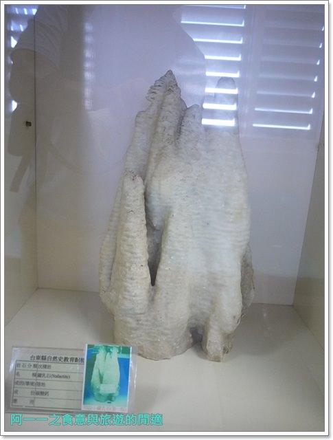 台東成功景點三仙台台東縣自然史教育館貝殼岩石肉形石image025