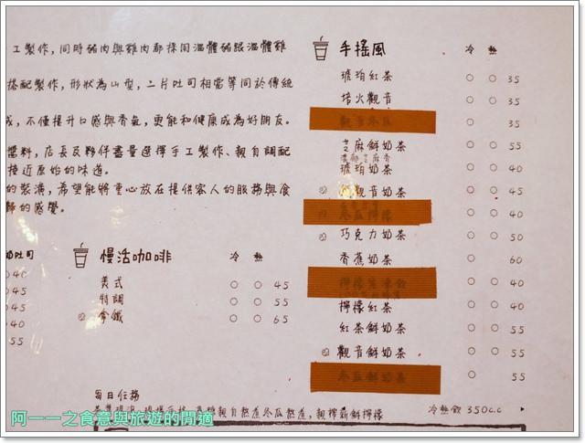 新莊美食.哦三明治.早午餐.捷運丹鳳站.平價image016