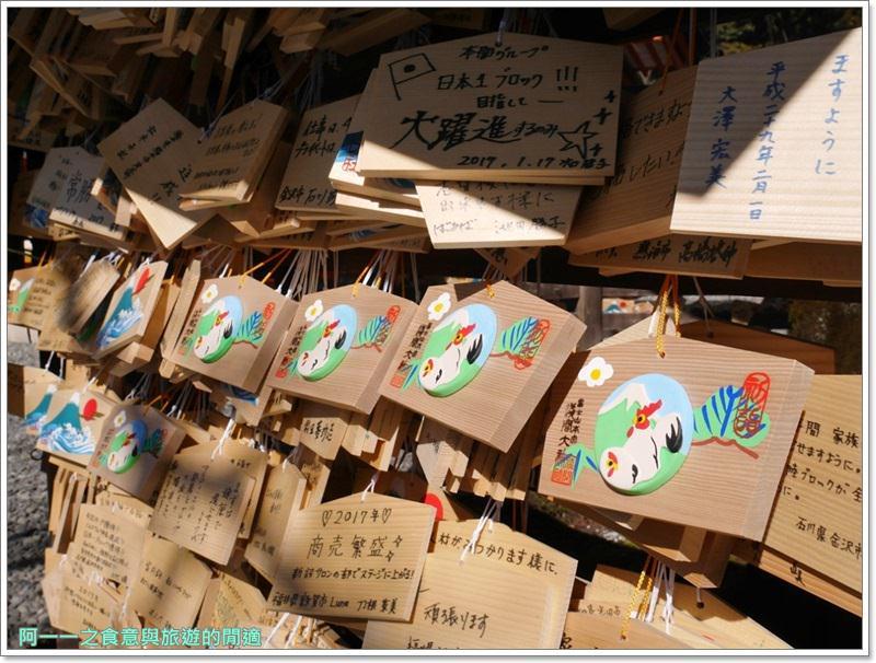 靜岡旅遊景點.富士山本宮淺間大社.湧玉池.長屋門.image054