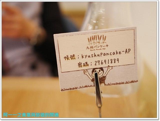 九州鬆餅.松菸店.捷運市政府站.美食.下午茶.抹茶提拉米蘇.甜點image016