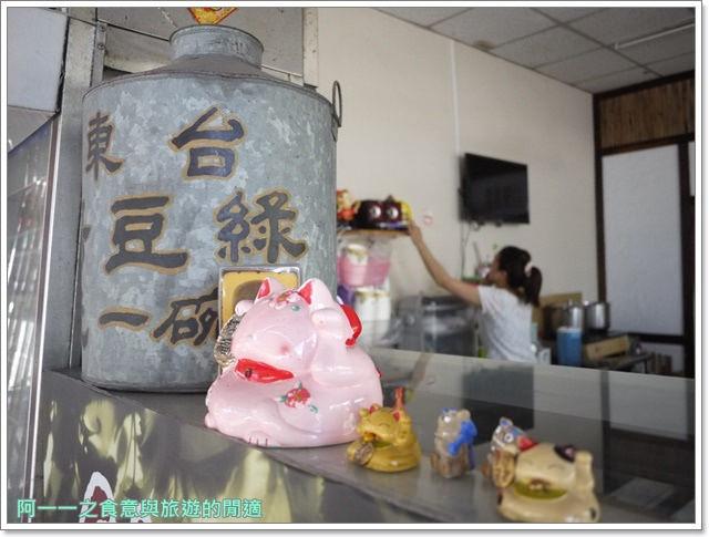台東美食飲料幸福綠豆湯神農百草老店image004
