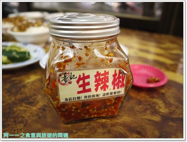西門町美食李記宜蘭肉焿特殊口味豬血湯image025