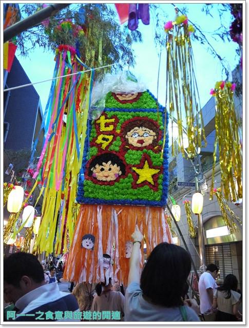 東京祭典阿佐ヶ谷七夕祭り花燈阿佐谷小吃image044
