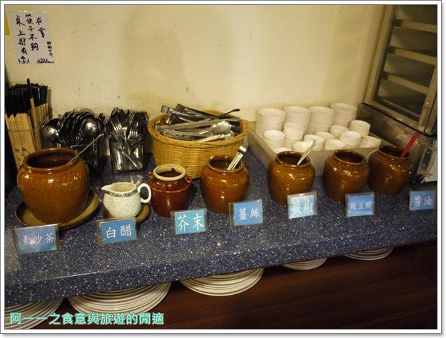 苗栗三義美食卓也小屋吃到飽火鍋蔬食景觀餐廳image014