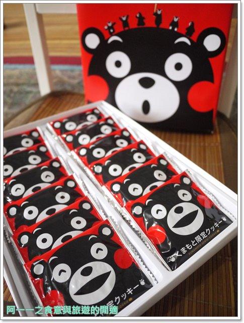 日本九州伴手禮熊本熊餅乾萌熊酷MA萌image013