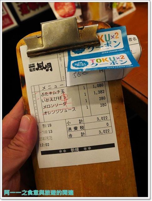 大阪周遊卡美食.鶴橋風月.大阪燒.天保山..大阪港image041
