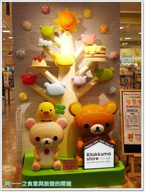 expocity.萬博紀念公園.OSAKAWHEEL大阪購物中心.摩天輪image081