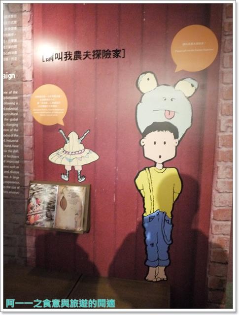 image101臺博館南門園區紅樓樟腦食安