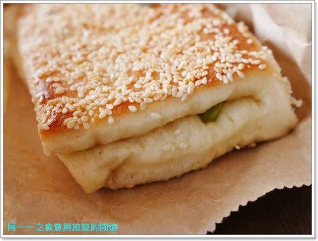 新店捷運七張站美食姑媽早餐店發麵餅福滿溢黑砂糖剉冰image016