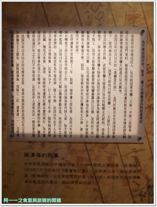 高雄市立歷史博物館.免費.親子旅遊.228.鹽埕埔站.image034