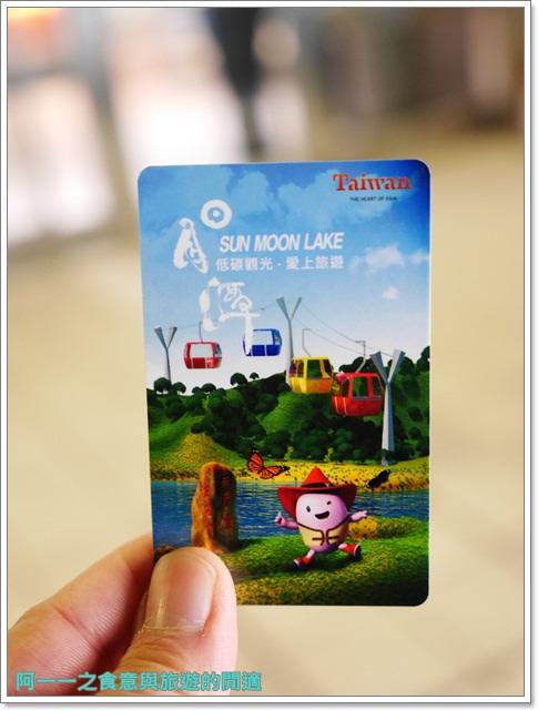 日月潭南投旅遊景點低碳鐵馬電動車電動船雲品下午茶image005