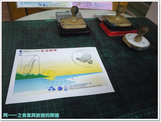 台東成功景點三仙台台東縣自然史教育館貝殼岩石肉形石image006
