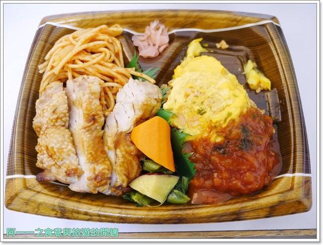 新大阪太陽石酒店.大阪平價住宿.新幹線image043