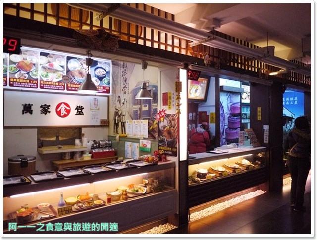 宜蘭傳藝國宴餐廳image037
