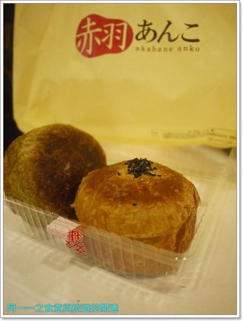 鯛魚燒聖代日本旅遊海濱幕張美食甜點image031
