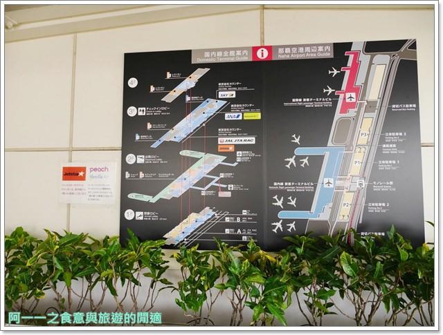 樂桃航空.沖繩自助旅遊.那霸機場.出入境.登機.懶人包image040