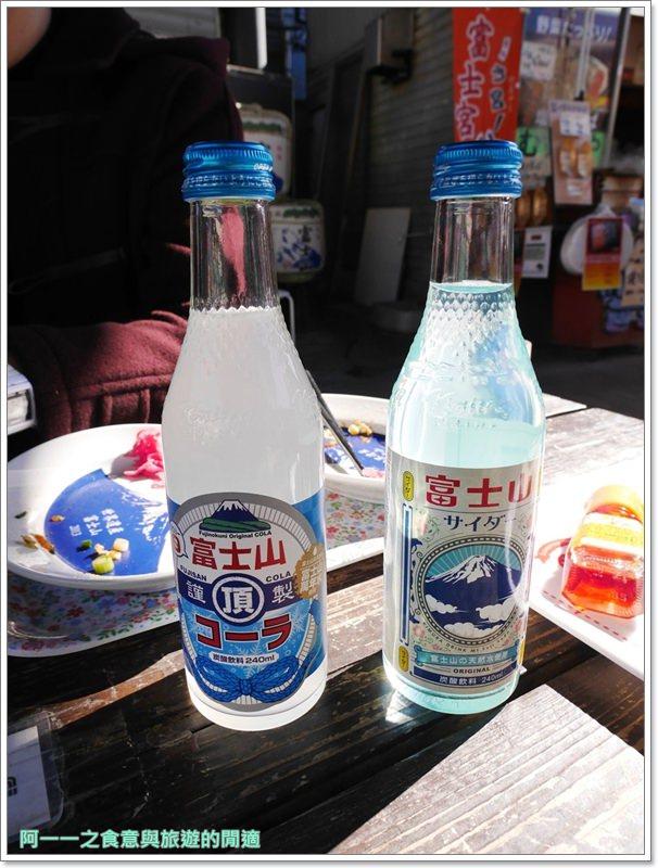 富士宮市美食.富士宮炒麵.お宮横丁.image026