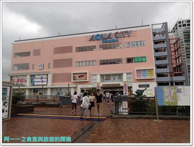 東京景點御台場海濱公園自由女神像彩虹橋水上巴士image025