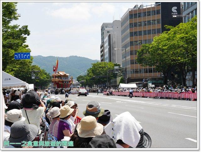 祗園祭.京都祭典.有料席.山鉾.花傘巡行.訂購教學image053
