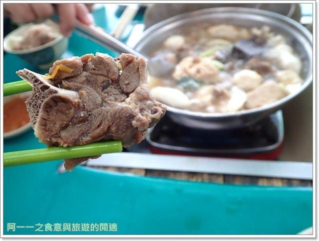 198羊肉爐.三芝淺水灣.美食.吃到飽.聚餐.北海岸image033
