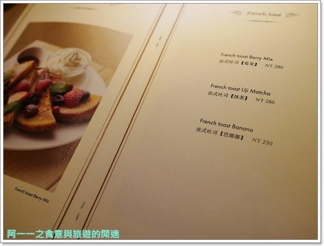 letao.小樽洋菓子舖.捷運市府站美食.下午茶.厚鬆餅.乳酪蛋糕image017