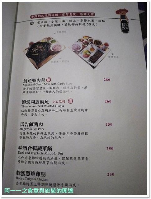 花蓮美食阿之寶瘋茶館復古餐廳手創館古董image040