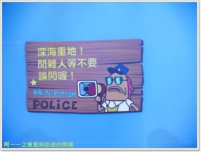 捷運中正紀念堂景點櫻花海綿寶寶暢遊比奇堡特展image008