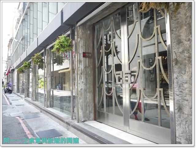 台中美食日出第四信用合作社豐仁冰宮原眼科image009