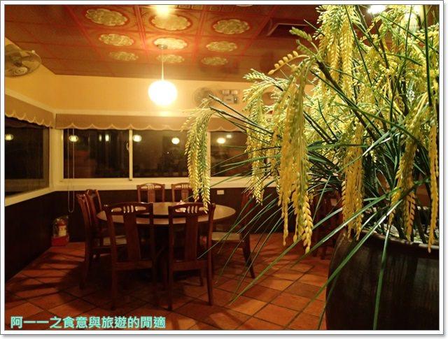 北海岸三芝美食越南小棧黃煎餅沙嗲火鍋聚餐image014