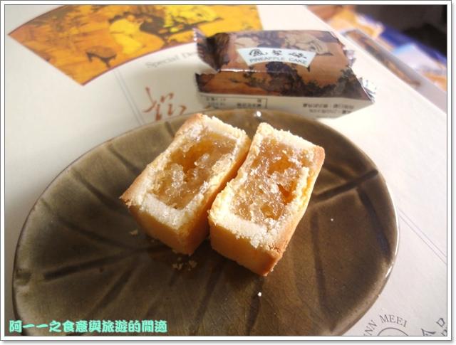 image025俊美鳳梨酥