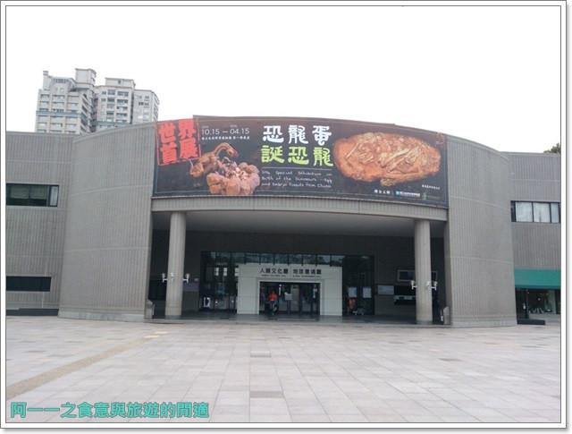 台中親子旅遊景點木乃伊國立自然科學博物館恐龍渾天儀水鐘image001