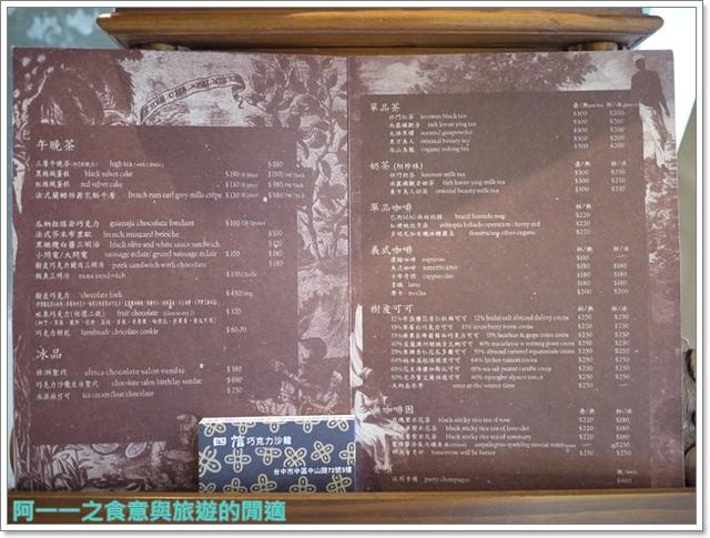 台中美食日出第四信用合作社豐仁冰宮原眼科image042