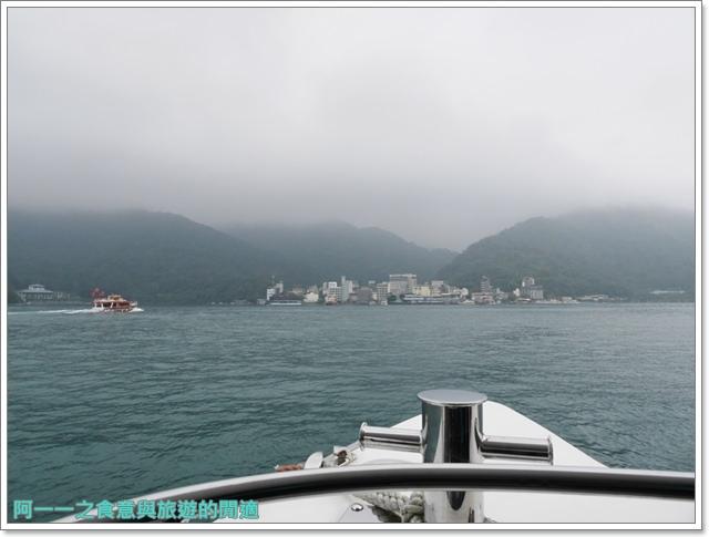 日月潭南投旅遊景點低碳鐵馬電動車電動船雲品下午茶image052