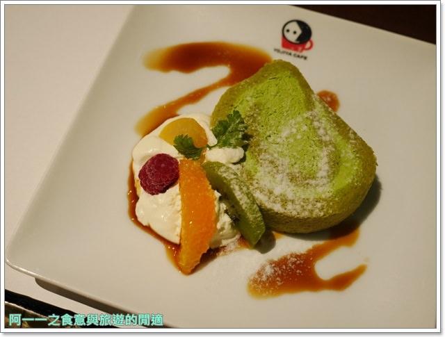 京都美食下午茶YojiyaCafé藝妓咖啡.鬆餅.甜點image033