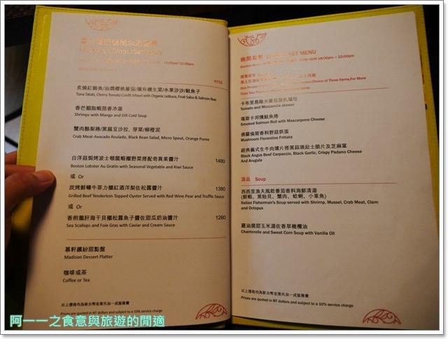 台北慕軒gustoso義大利料理buffet聚餐madisontaipei飯店image017