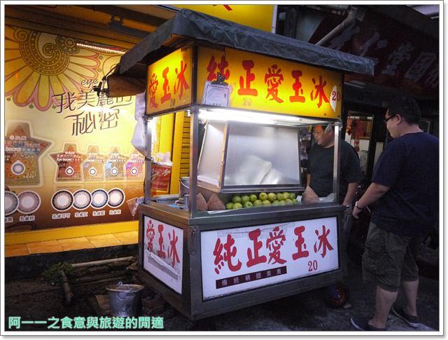 捷運景美站美食景美夜市上海生煎包純正愛玉冰P1950480