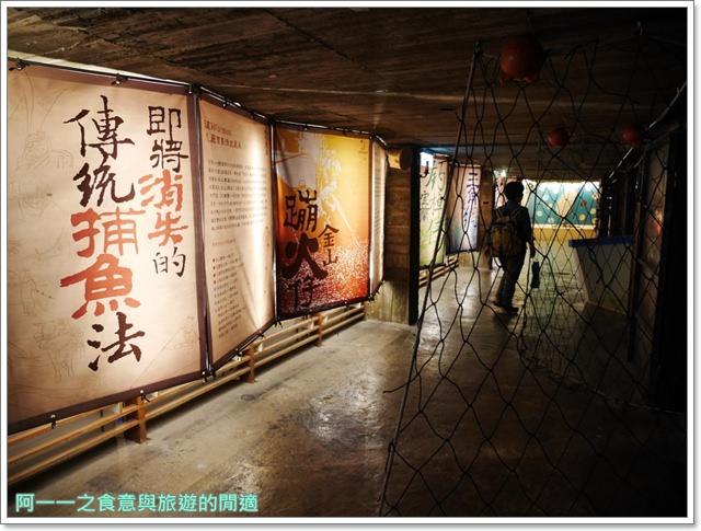 七星柴魚博物館.花蓮伴手禮.親子旅遊.觀光工廠image032