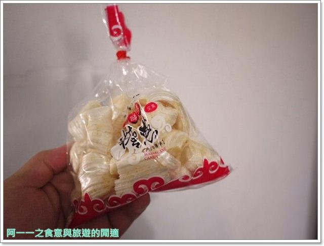宜蘭傳藝中心糖蔥糖葫蘆image077