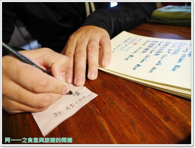 台東美食伴手禮食尚玩家楊記地瓜酥台東小房子鋪漢堡簡餐老宅image018