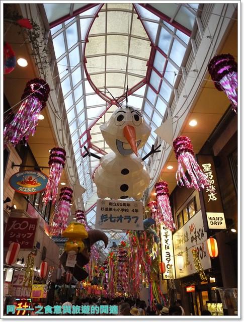 東京祭典阿佐ヶ谷七夕祭り花燈阿佐谷小吃image022