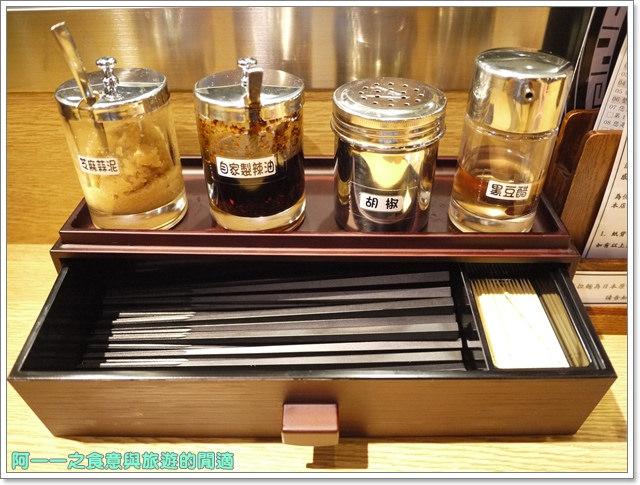 台北車站美食屯京拉麵炸豬排image011