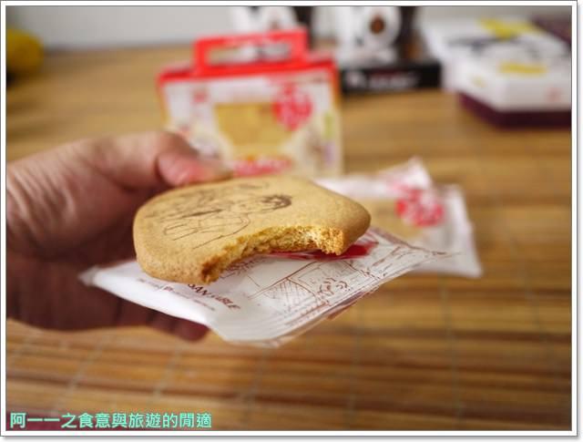 東京伴手禮點心銀座たまや芝麻蛋麻布かりんとシュガーバターの木砂糖奶油樹image020