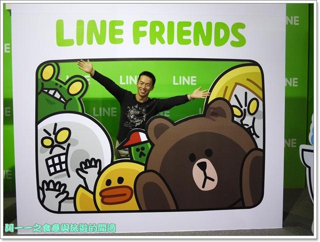 image107line熊大
